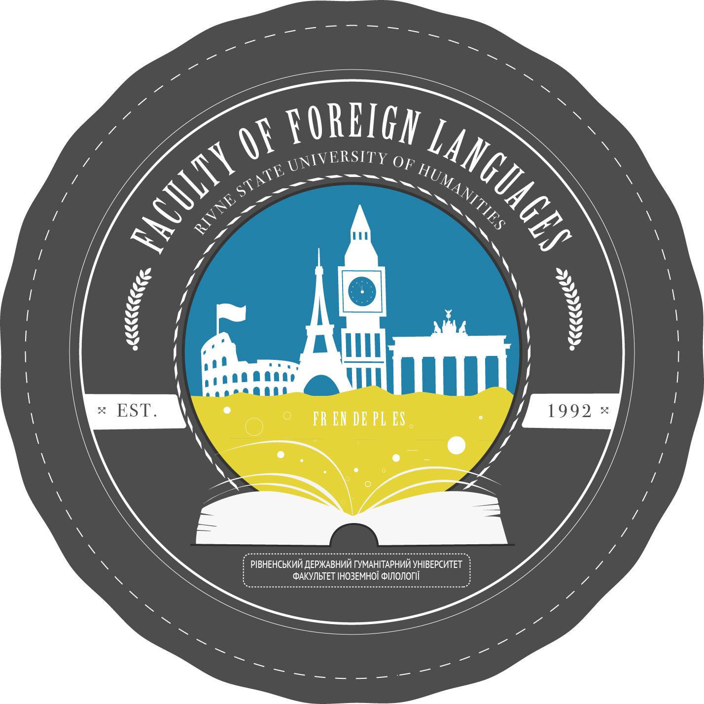logo_fif_2